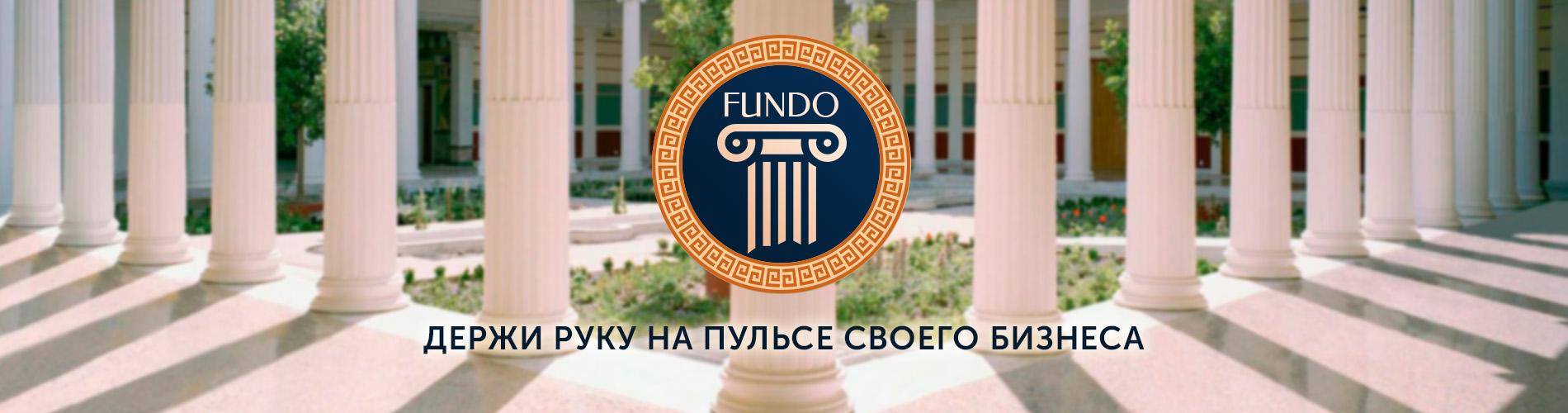 Fundo dashboard для 1С