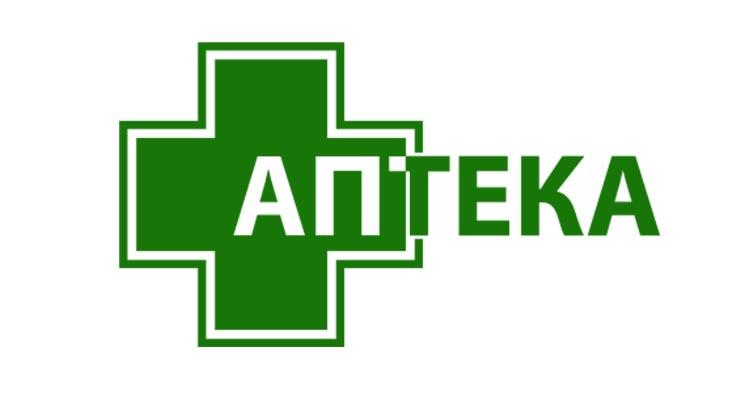 1C:Предприятие 8. 1С:Аптека для Казахстана