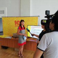1С День Цифровизации в Караганде